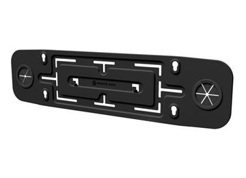 Monitor Audio SB - Bracket